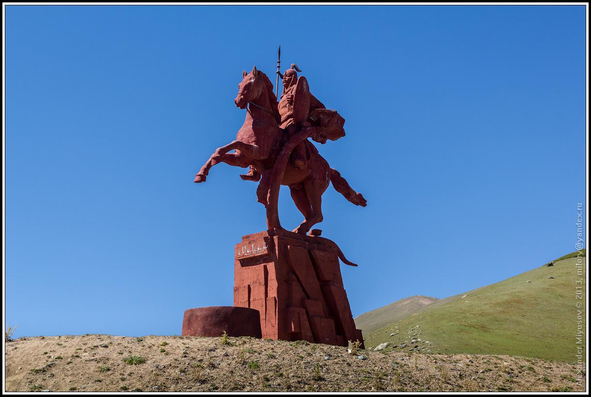 001 Monument of Manas