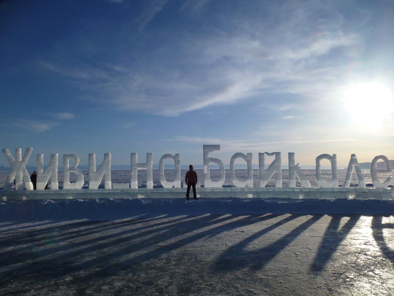 Leben am Baikalsee
