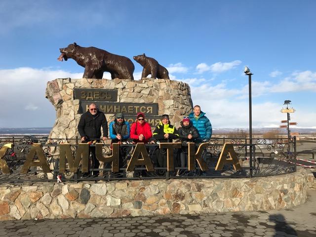 Skitouren 2017: Vulkane auf Kamtschatka, Damavand und Elbrus